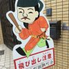 2017/7/26二胡を楽しむ会 報告