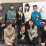 4/3二胡を楽しむワークショップ:楽器編報告